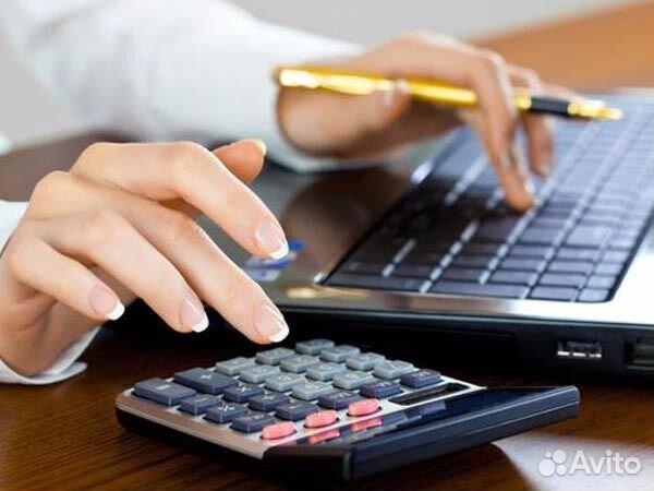 Симферополь бухгалтерское сопровождение регистрация ооо выбрать систему налогообложения
