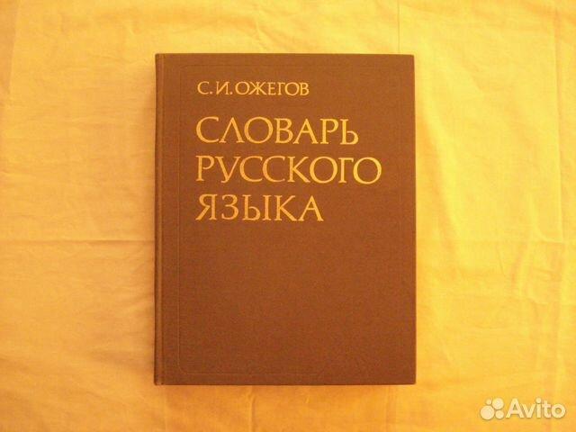 Секс пир 1 2 том афонасьев