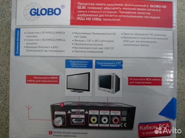 не ловит каналы приемник globo gl30