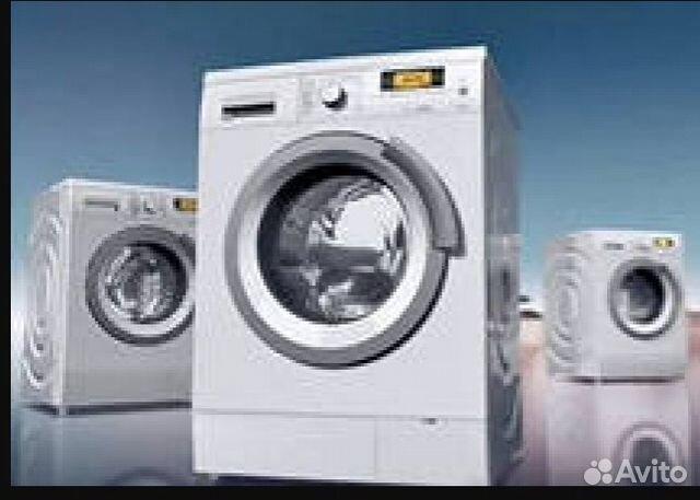 Услуги - Ремонт стиральных машин в Республике Татарстан предложение ... 4f2dceb6398