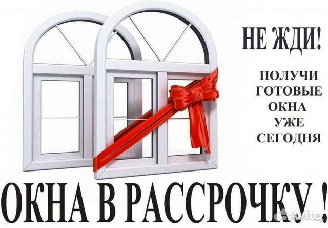 Объявления работа г.лабытнанги янао дать объявление в омске о грузоперевозках