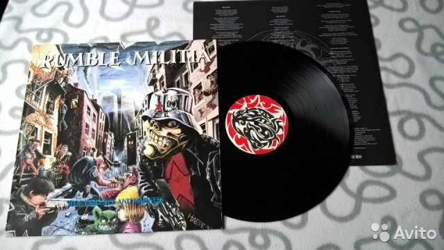 Rumble Militia ''Stop Violence And Madness'' 1991