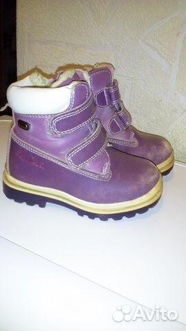 Winter boots buy 1