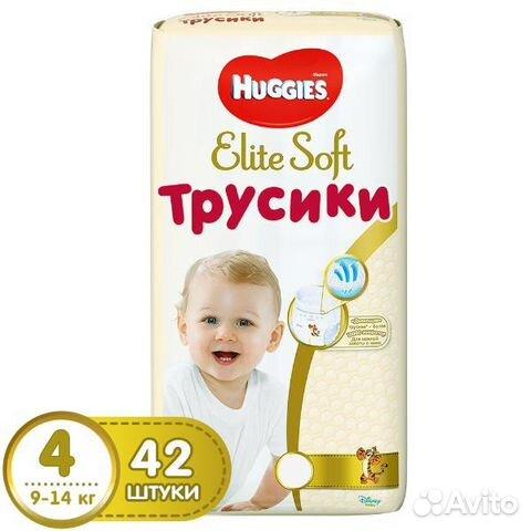 d76ae91dcd89 Подгузники, трусики huggies купить в Ивановской области на Avito ...