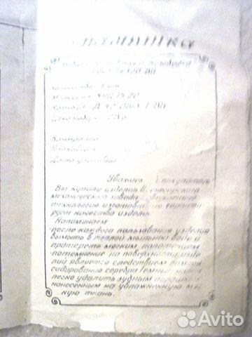 Набор столовых приборов подарочный СССР мнц 15-20