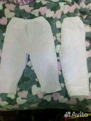Pants 89172033809 buy 1