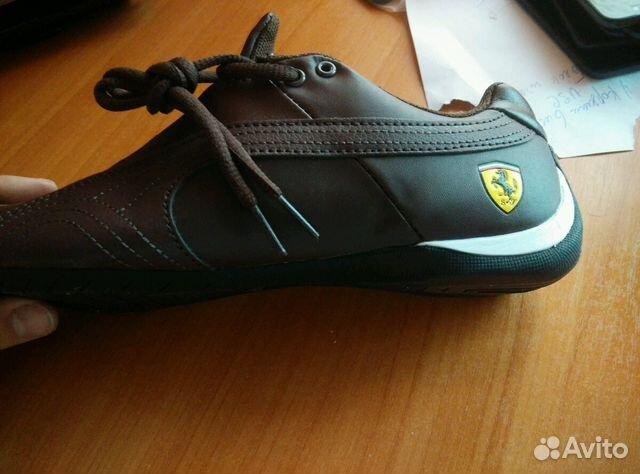 Кроссовки Puma Ferrari - Drift Cat 4a59701ef34f1
