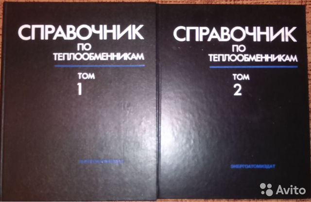 Справочник по теплообменникам том 2 мартыненко Уплотнения теплообменника Alfa Laval T45-MFD Калининград