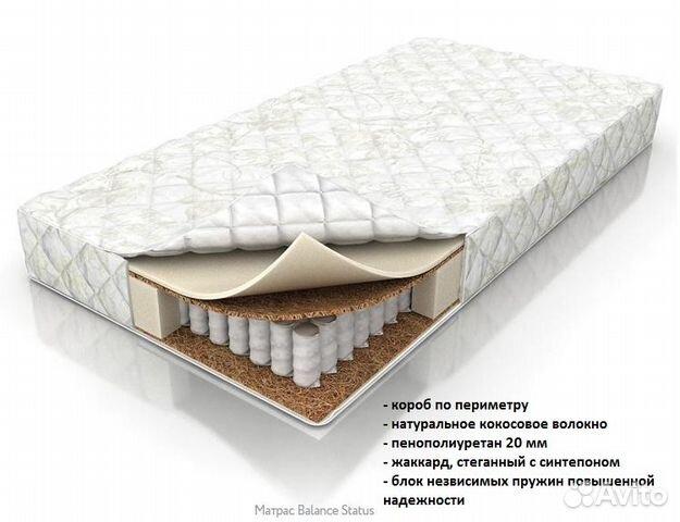 Купить матрас на авито в череповце viscogel матрас dual comfort неолюкс