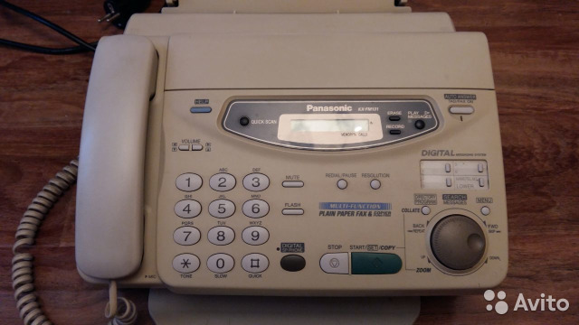 PANASONIC KX FM131 TELECHARGER PILOTE