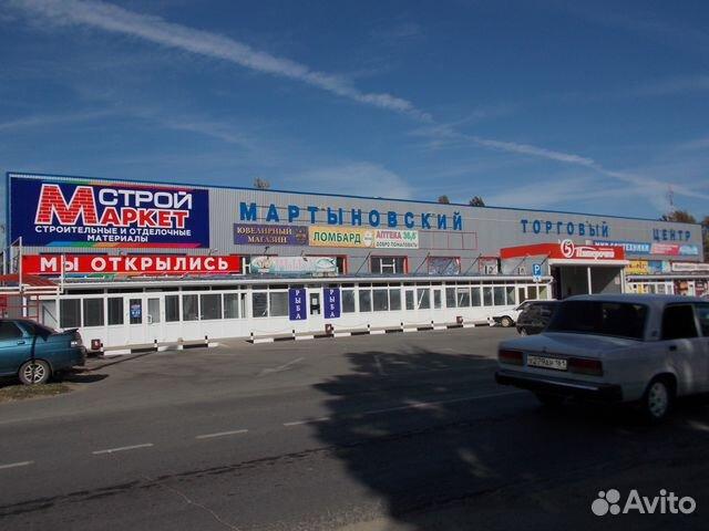 Вакансия продавец строительных материалов в омске