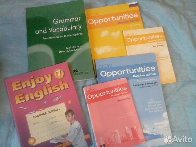 английский для обслуживающего персонала агабекян ответы