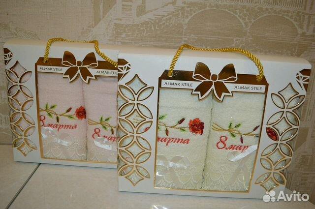3881d9f95baf Полотенца новые в подарочной упаковке   Festima.Ru - Мониторинг ...
