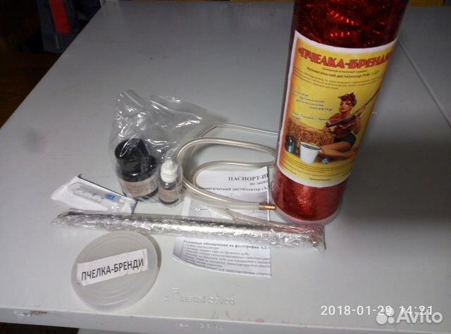 Самогонный аппарат пчелка бренди купить самогонный апарат урал - мастер 12-т