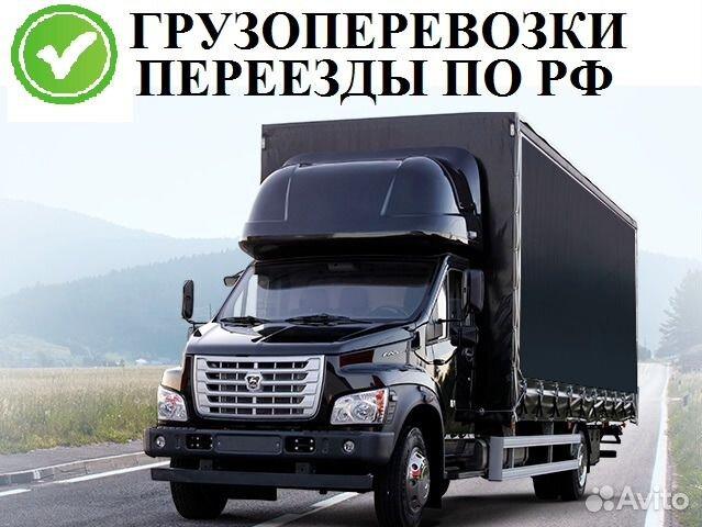 Авито Буденновск
