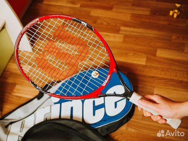 Теннис дать объявление сергиев посад вдв газета подать объявление