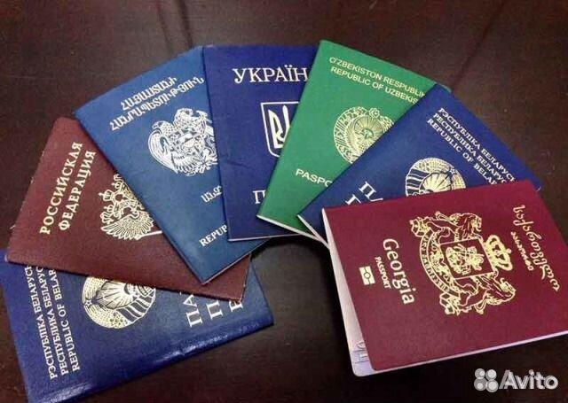 Временная регистрация челябинская область регистрация иностранных граждан в стерлитамаке