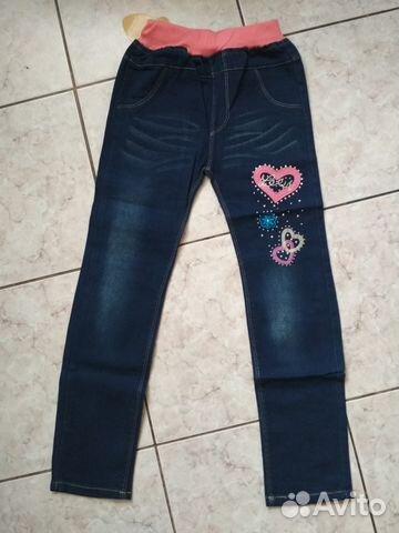 7c0723bad57 Новые джинсы со стразами