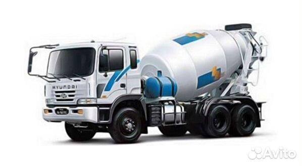 Купить бетон в белокурихе цена с доставкой бетон белгорода