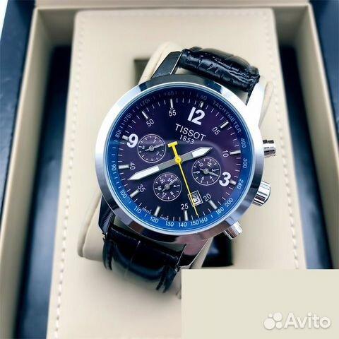 Купить недорого часы