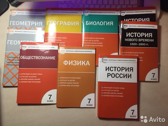 ким геометрия 10 класс рурукин тест 7