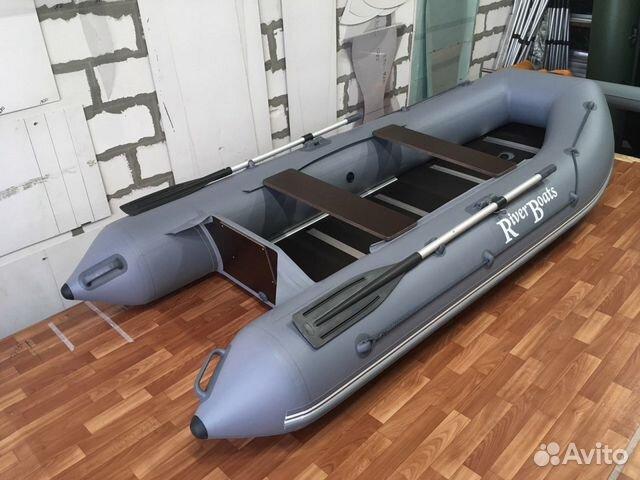 Båten PVC köp 2