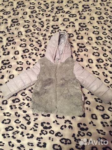 Куртка 89191137958 купить 1