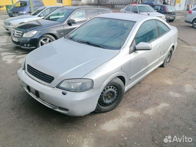 Разбираю по запчастям opel astra g coupe 2.2 16v купить в Ивановской