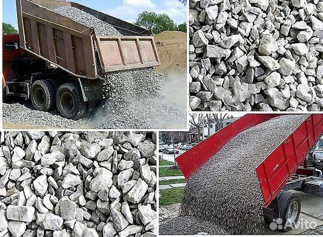 бетон чалтырь