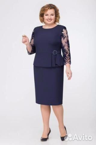 f93568d171e01 Почти новое нарядное платье Белоруссия, на р. 50-5 купить в Пермском ...