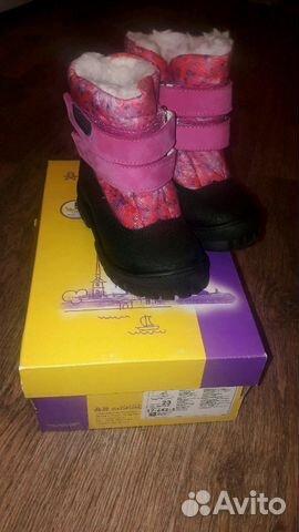 Новые Ботинки (сапоги) Скороход 89132721450 купить 1