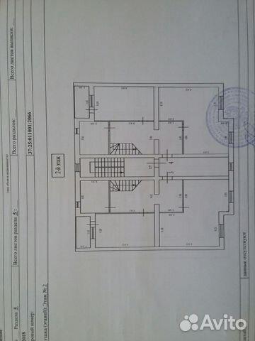 4-к квартира, 169 м², 2/3 эт. 89621692499 купить 8