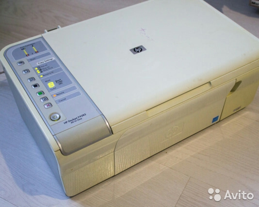 F4283 PRINTER DESCARGAR CONTROLADOR