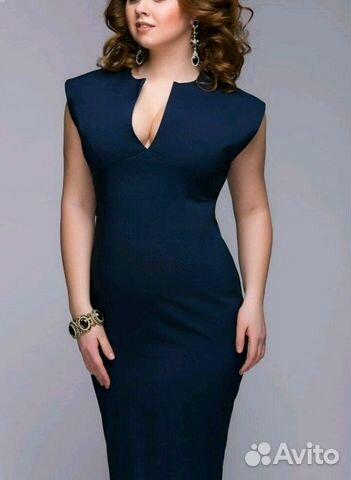 15a37553286 Синее платье с красным пышным подъюбн.стиляги