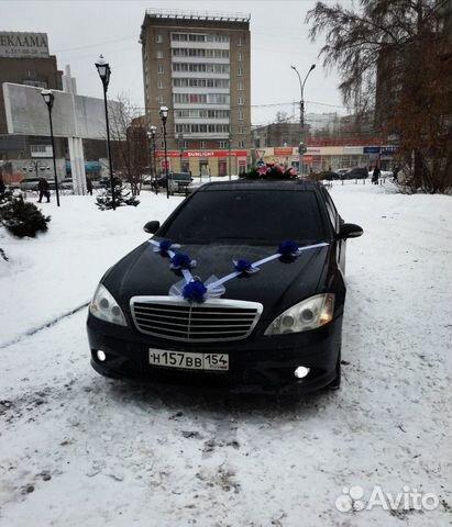Аренда автомобиля с водителем для свадьбы в новосибирске билеты на самолет москва минск киев