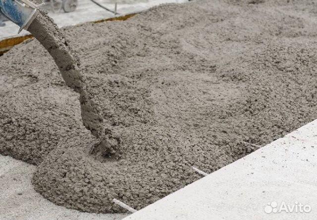 купить бетон в шахтах с доставкой цена