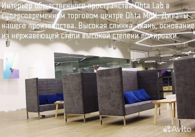 4076a8a07a29 Инвестиции в производство мебели. Продажи налажены купить в Санкт ...