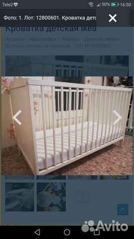 кроватка детская Ikeaматрасодеялопостельноенат купить в