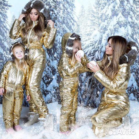 5c2016bfadb Золотой зимний комбинезон женский