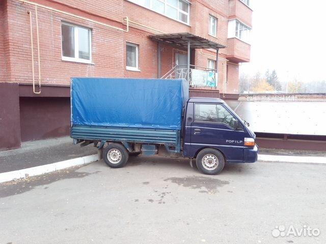 Груз-Такси (Пенза/Область) 89374262913 купить 1