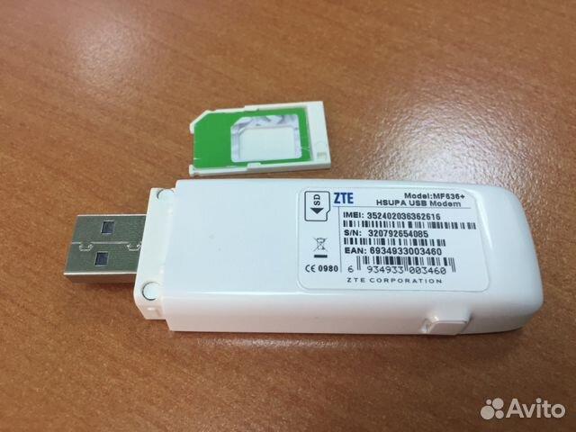 MF636 HSUPA USB MODEM WINDOWS 8 DRIVER DOWNLOAD