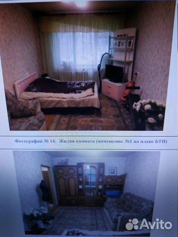 Продается однокомнатная квартира за 3 750 000 рублей. Московская обл, г Люберцы, ул 8 Марта, д 28А к 1.