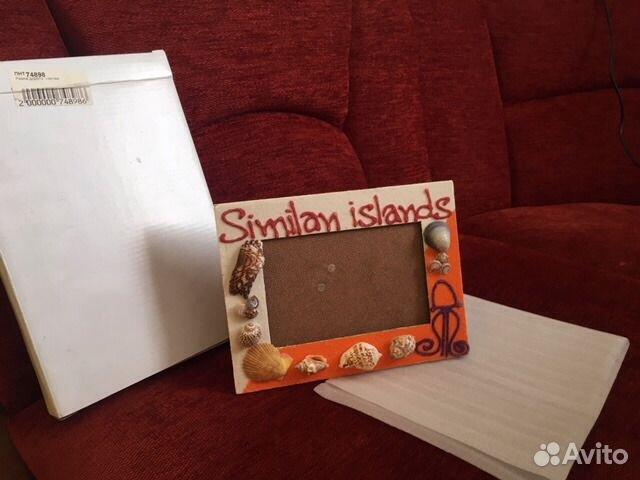 Рамка для фото 89025130403 купить 1