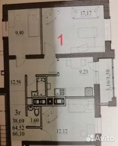 Продается трехкомнатная квартира за 2 950 000 рублей. Дмитровский городской округ, Московская область, Луговая улица, 14.