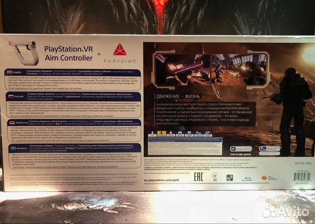 Игра для PS4 Farpoint + Контроллер прицеливания