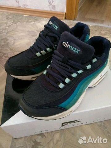 89040051066 Sneakers