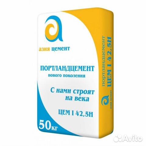 Бетон м500 купить нижний новгород нормы расхода цементных растворов