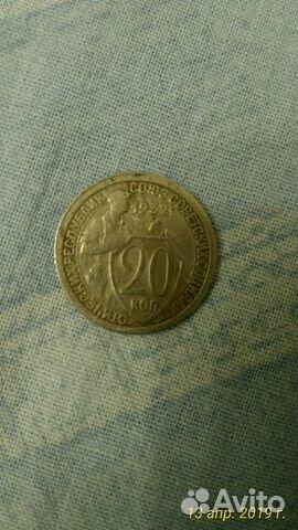 Монета 89040185132 купить 1