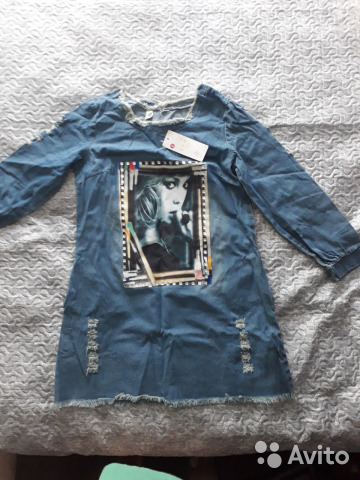 Sell denim tunic