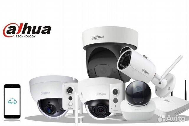 Комплект видеонаблюдения на 4 камеры 89173560600 купить 2